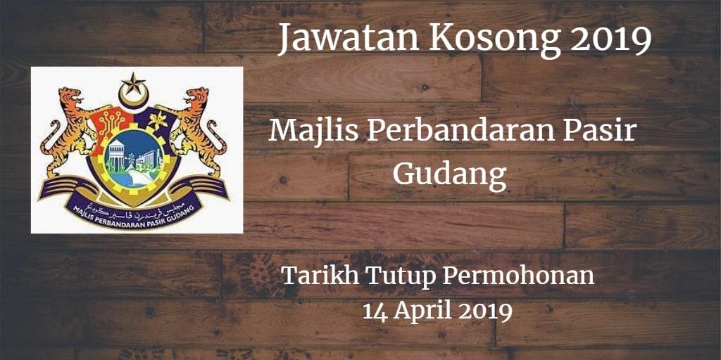Jawatan Kosong MPPG 14 April 2019