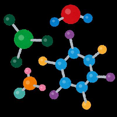 分子のイラスト