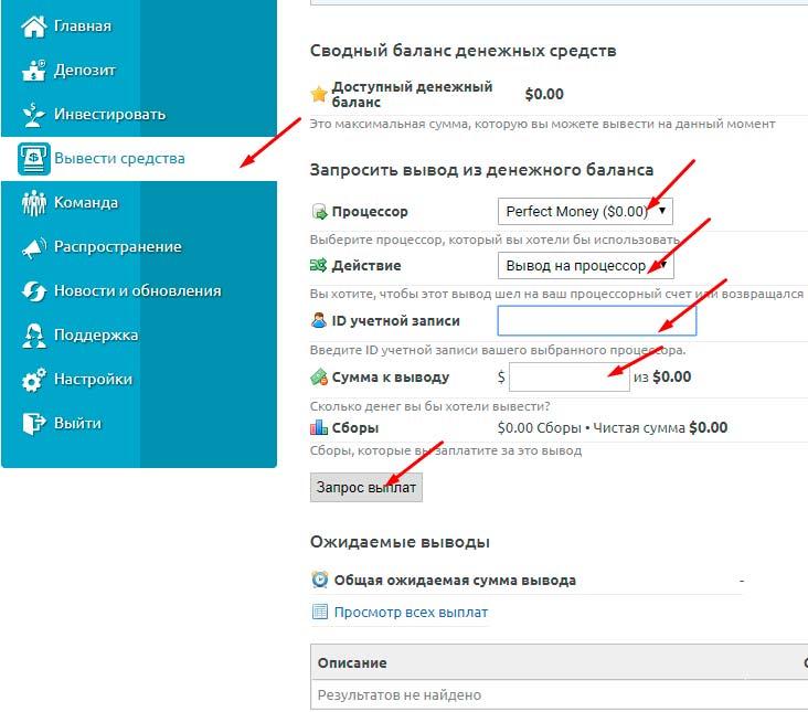 Регистрация в BitSequence 4