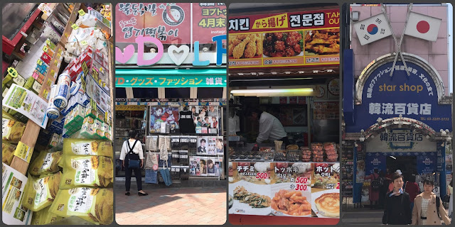 Detailed pictures of various scenes in Shin-Okubo,Tokyo's Korea Town, including a Korean syupermarket, K-pop shop, food stall, and pop culture department store