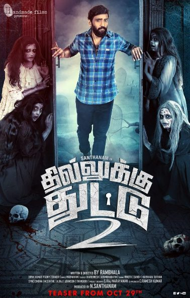 Tamil movie Dhilluku Dhuddu 2 2019 wiki, full star cast, Release date, Actor, actress, Song name, photo, poster, trailer, wallpaper