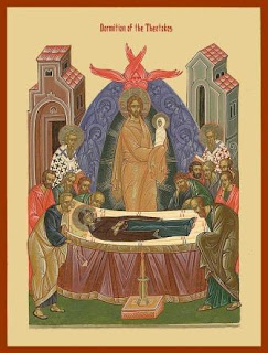 Προεόρτια (παραμονή) τῆς κοιμήσεως τῆς Θεοτόκου 14 Αυγούστου