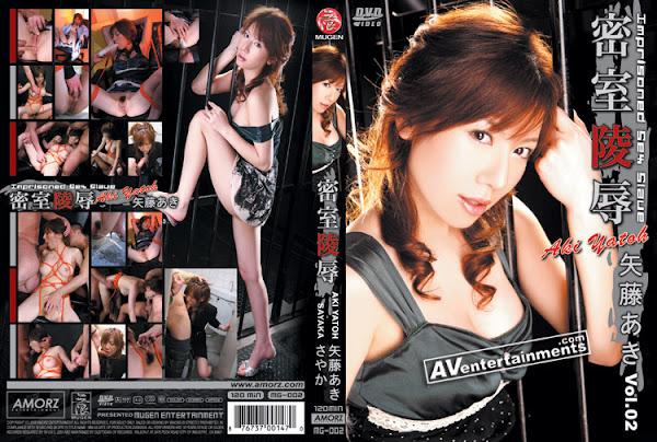 [MG-002] Imprisoned Sex Slave - Aki Yatoh_หนังโป๊เต็มแผ่น
