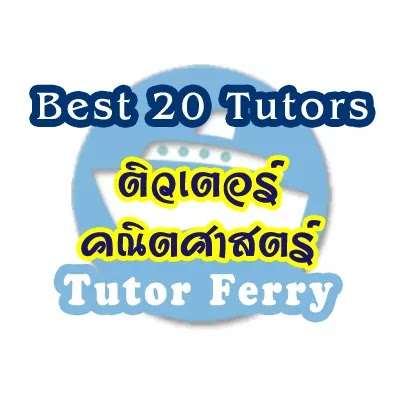 www.tutorferry.com