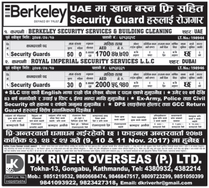 Jobs in UAE for Nepali, Salary Rs 56,140