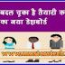 Blogger New Dashboard Latest Update 2017 in Hindi ब्लॉगर का नया डेशबोर्ड
