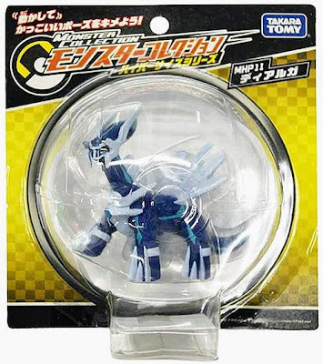 Dialga figure hyper size Takara Tomy Monster Collection MHP series