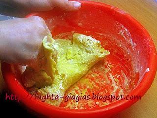 Ζύμη για πίτσα με ελαιόλαδο (νηστίσιμη) - από «Τα φαγητά της γιαγιάς»