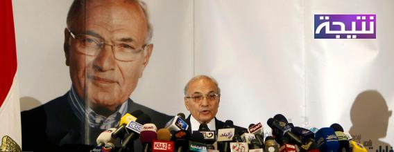 الإمارات تمنع أحمد شفيق من السفر لمصر بعد إعلانه ترشحه للرئاسة