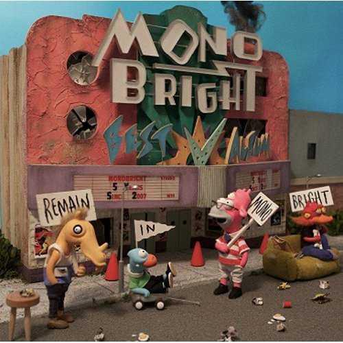 [MUSIC] monobright – MONOBRIGHT BEST ALBUM~Remain in MONOBRIGHT~ (2013.01.30/MP3/RAR)