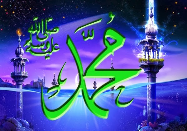Name Of Muhammad saw Wallpapers Free Download ~ Unique Wallpapers