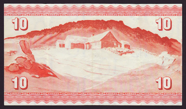 Faroe Islands money currency 10 Krone banknote 1949 Snowy house
