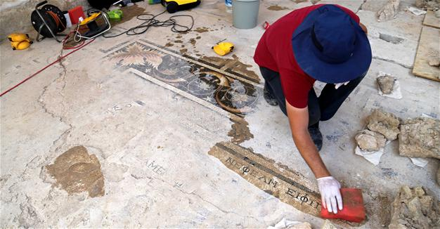 1,800 year old mosaic found in ancient Greek city of Perge
