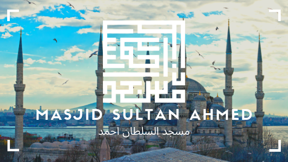 Kufi Wednesday #76 | Masjid Sultan Ahmed
