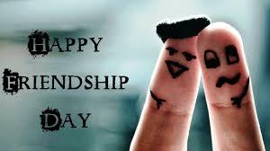 Best Friendship Day SMS