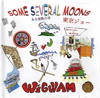 Wigwam - 2005 - Some Several Moons