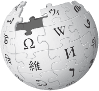 Wikipedia.org Review