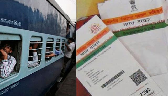 Indian Railway irctc Ticket Booking app