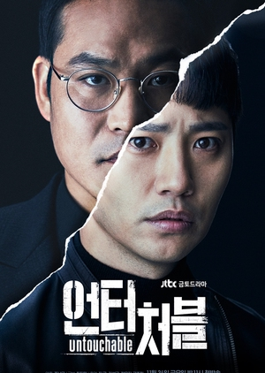 Download Drama Untouchable (2017)