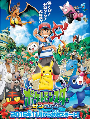 Pokemon Sol y Luna Anime Sub Español