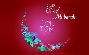 eid mubarak wishes,eid mubarak 2018,eid mubarak 2017 date,eid mubarak date,eid mubarak greetings,eid mubarak 2018