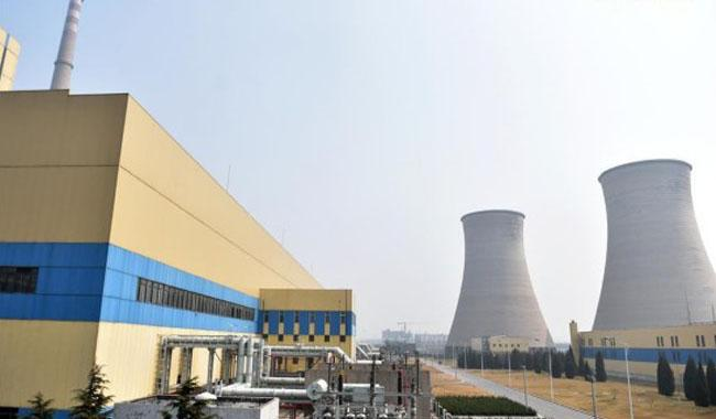 Beijing becomes China's first city with all clean energy power plants