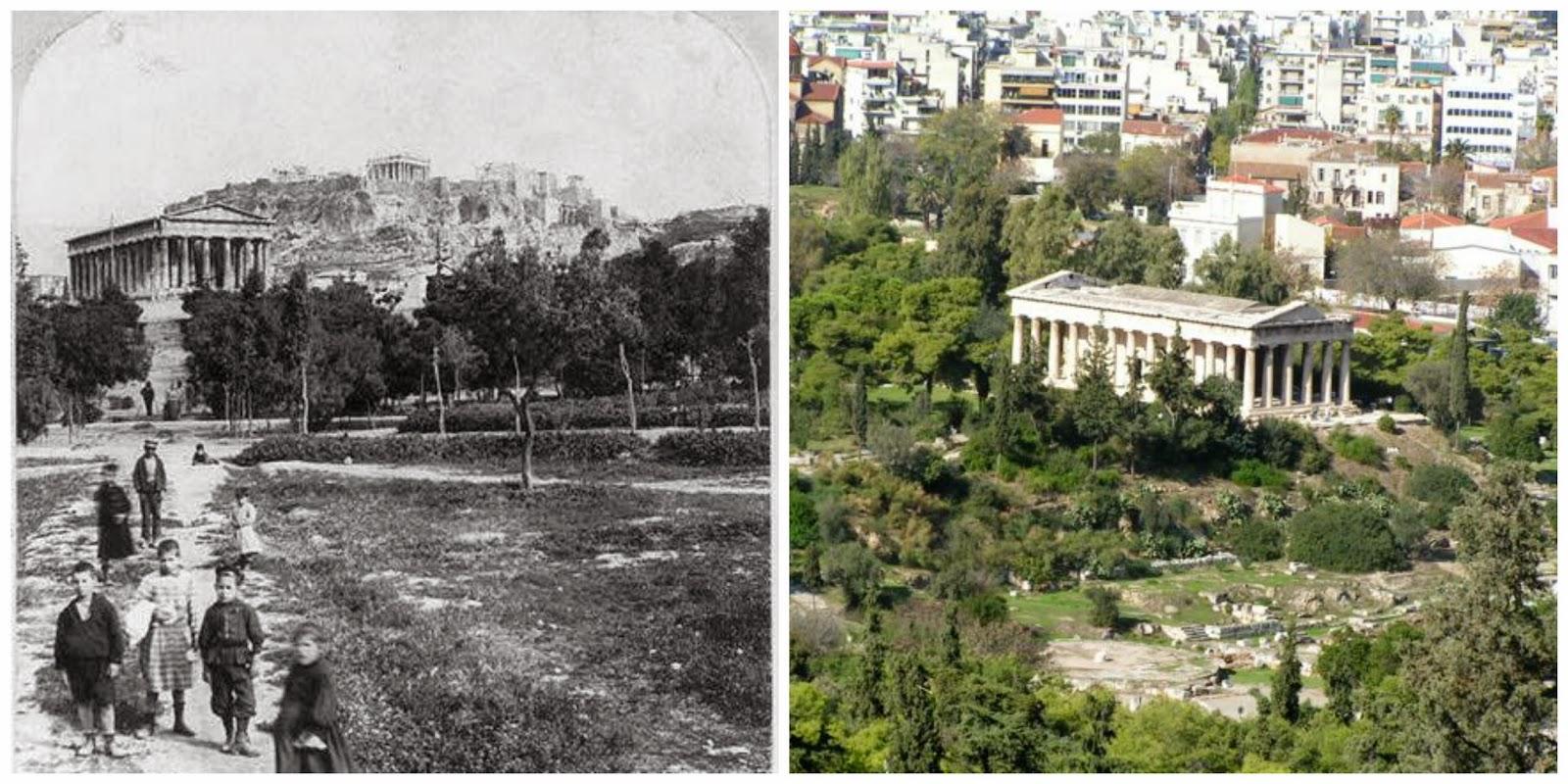 Thission, Athens