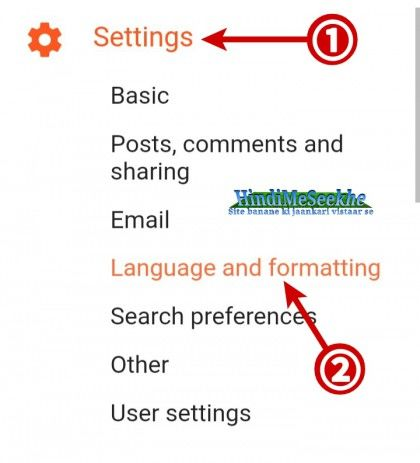 Blogger-settings-language-and-formatting