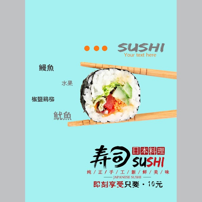 Japanese cuisine squid sushi promotion poster PSD layered material