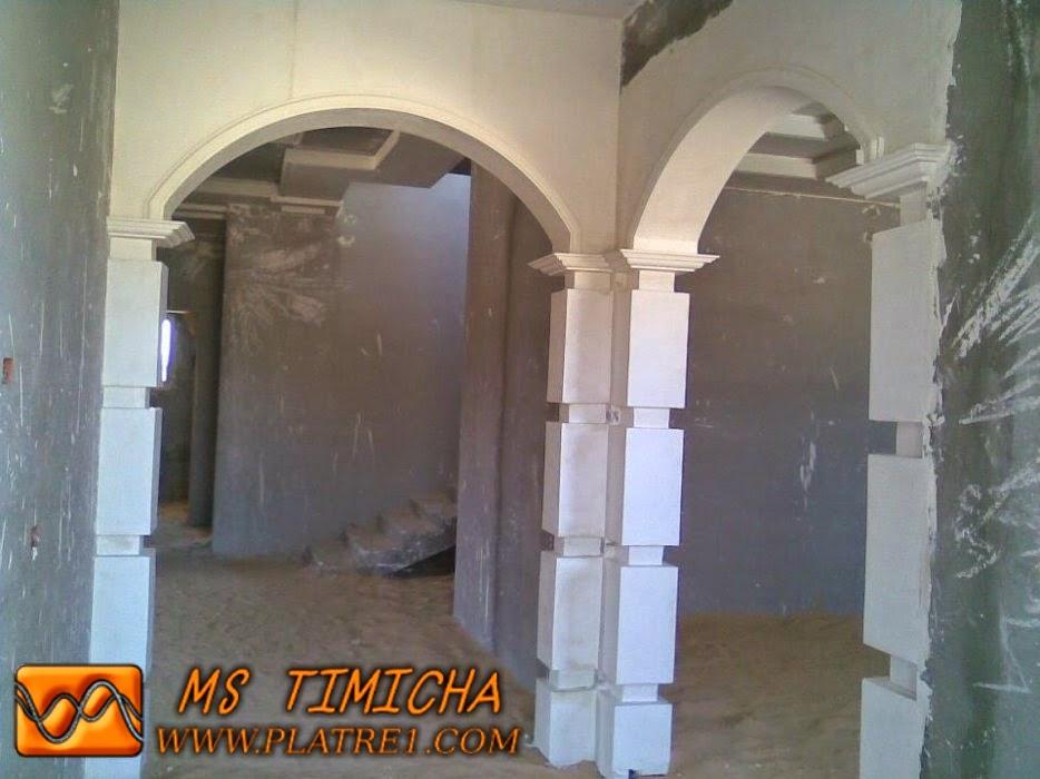 Platre Maroc Photo : Arch decoration platre