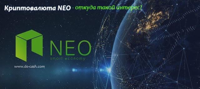 Рост цен на NEO