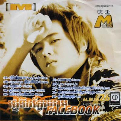 M CD Vol 26