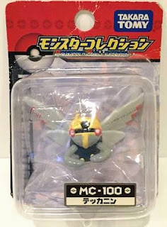 Ninjask figure Tomy Monster Collection MC series