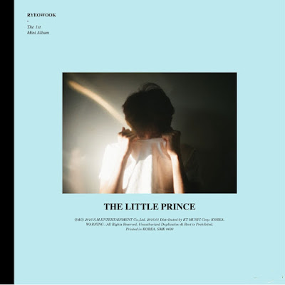 Download K-Lyric: Ryeowook (려욱) of Super Junior – The Little Prince (어린왕자) + Terjemahan
