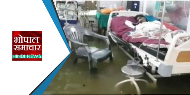 नाले के पानी में तैरता ICU, ये है NALANDA MEDICAL COLLEGE   NATIONAL NEWS