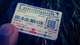 زبائن وعملاء شركه اتصالات orange المغرب يتعرضون للنصب !!