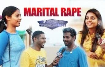 Voice of Common Man | Marital Rape