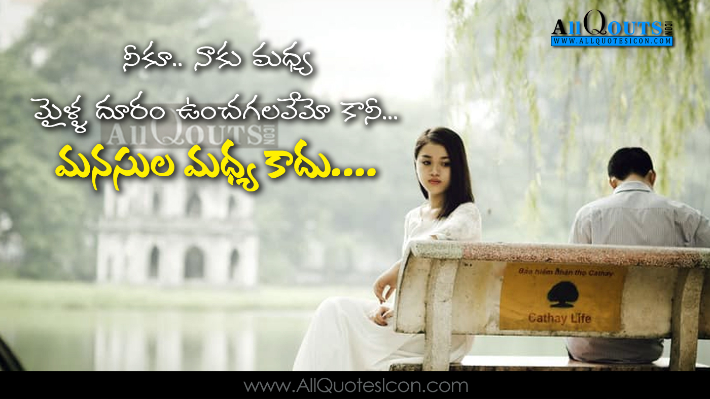 cute heart touching love quotes in telugu hd wallpapers