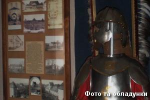 Фото замку та обладунки в музеї