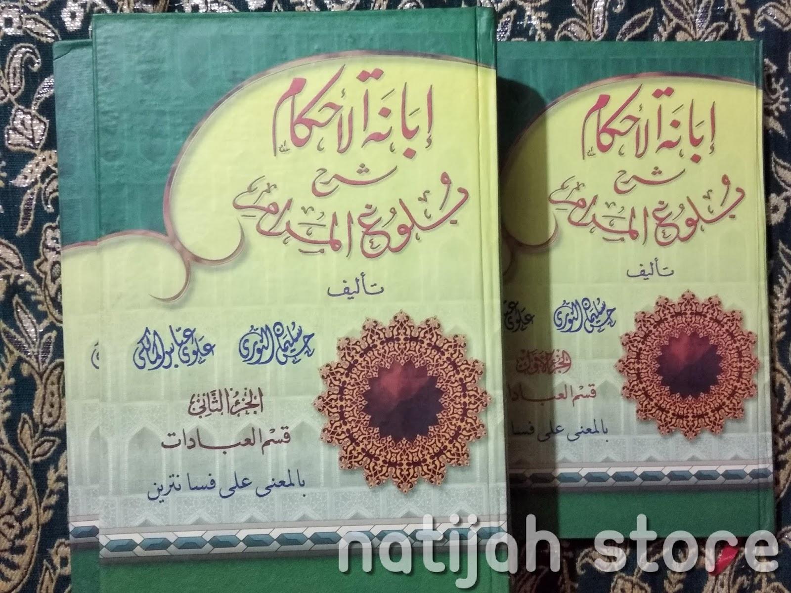 Kitab Ibanatul Ahkam