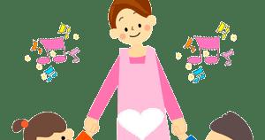 Canciones para el d a del maestro y de la maestra for Canciones para jardin de infantes