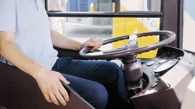 Ζητείται οδηγός λεωφορείου στο Ναύπλιο