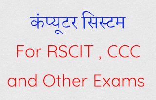 computer system question answer for RSCIT and CCC Exams