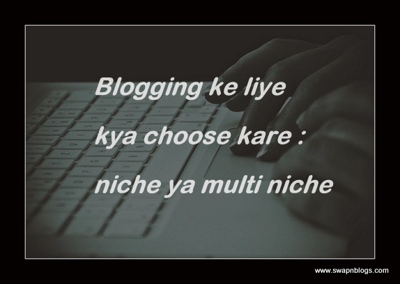 [Hindi] blogging ke liye kya choose kare : niche topic ya multi niche topic | Blog ke liye kya best hai ,  Niche topic or Multi niche topic| blogger help | Niche Topic or Multi Niche Topic
