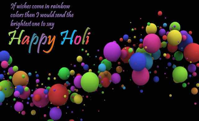 Happy Holi 2017 Greetings Cards Animated GIF