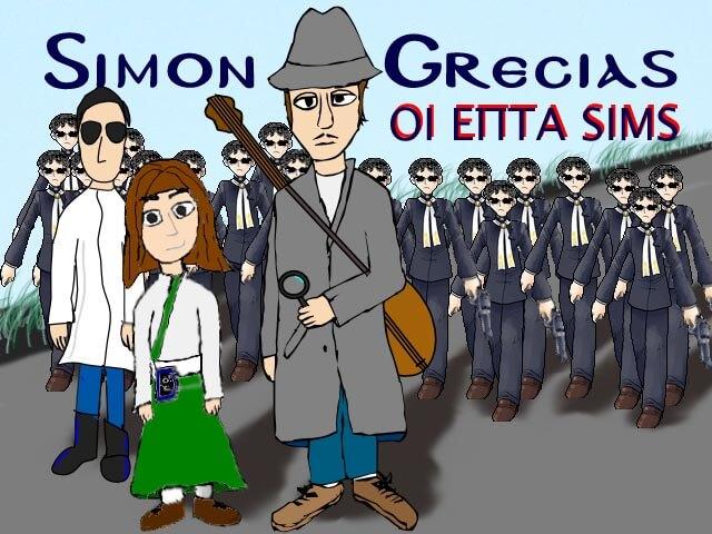 «Σάιμον Γκρέτσιας: Οι Επτά SIMS» - Δωρεάν Ελληνικό RPG παιχνίδι για Windows