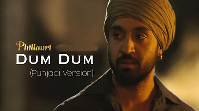 Dum Dum (Punjabi Version) Lyrics Diljit Dosanjh