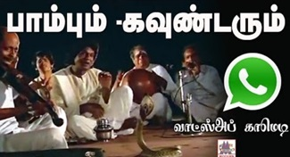 Goundamani comedy | TubeTamil