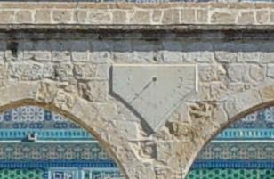 שעון שמש בהר הבית ירושלים