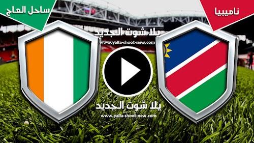 ساحل العاج يحقق فوز كاسح علي منتخب ناميبيا ويتاهل لدور ال 16 رفقة المغرب في كأس الأمم الأفريقية